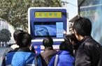 智能公交站亭显示终端